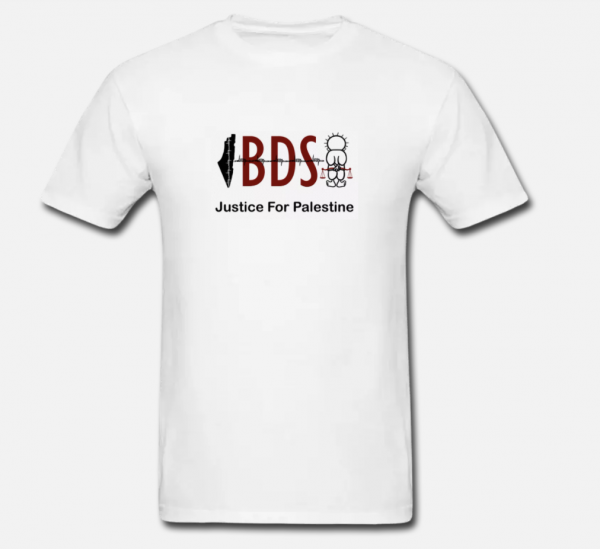 BDS White shirt with logo