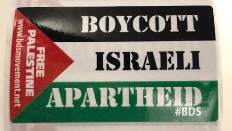 Boycott Israeli Apartheid Sticker